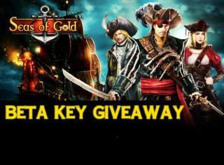 Mmo giveaways keys