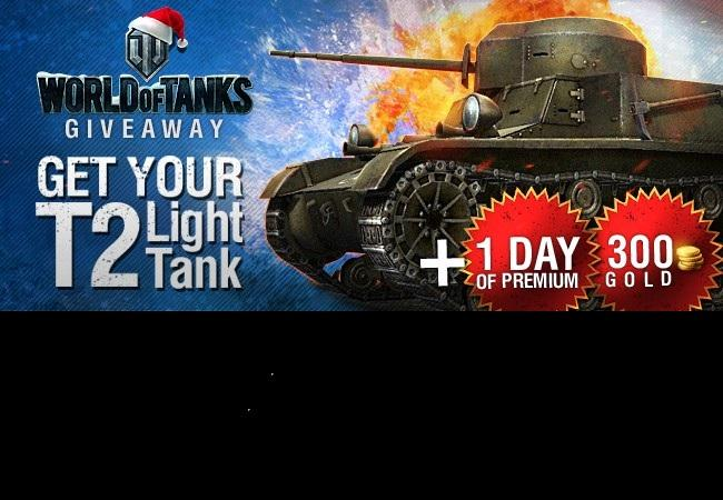 World of Tanks Get your T2 Light Tank Free Promo Codes